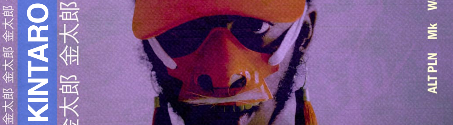 """PB & Good Jams - Thundercat's Little Brother Kintaro Drops New Song """"Mk"""" With Anderson .Paak"""